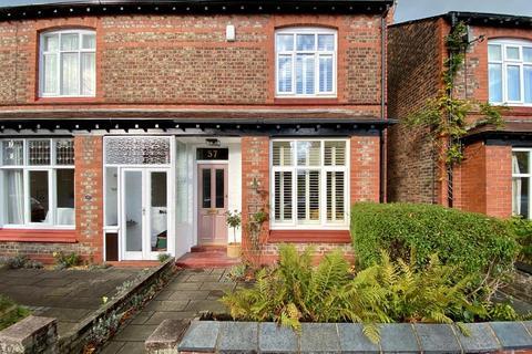 3 bedroom end of terrace house for sale - Cedar Road, Hale, Altrincham