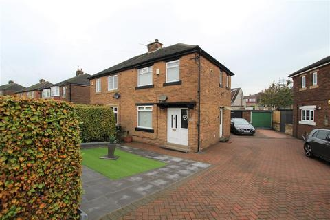 2 bedroom semi-detached house for sale - Moorside Gardens, Eccleshill, Bradford