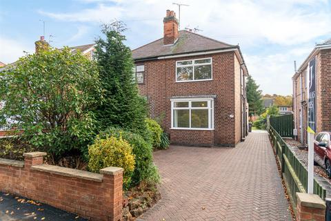 2 bedroom semi-detached house for sale - Mansfield Lane, Calverton, Nottingham