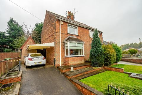 2 bedroom semi-detached house for sale - Rosedale Avenue, Acomb, York