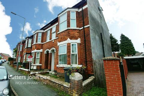 4 bedroom end of terrace house for sale - Merridale Road, Wolverhampton