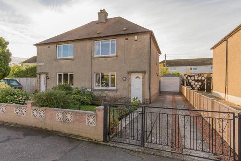 2 bedroom semi-detached house for sale - 24 Dundas Avenue, South Queensferry, EH30 9QA