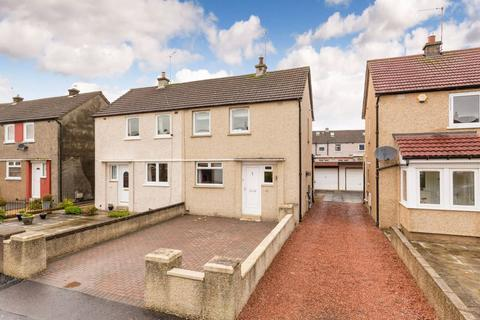 2 bedroom semi-detached house for sale - 27 Broomhall Place, Edinburgh, EH12 7PE