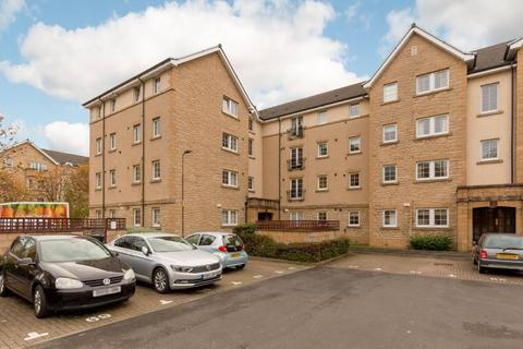 2 bedroom flat for sale - 1/5 Roseburn Maltings, Edinburgh, EH12 5LY
