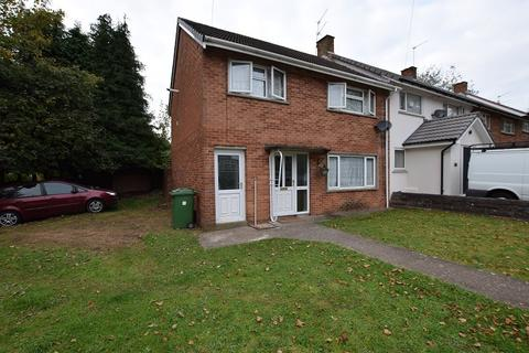 3 bedroom end of terrace house for sale - Newborough Ave, Llanishen, Cardiff. CF14 5DA