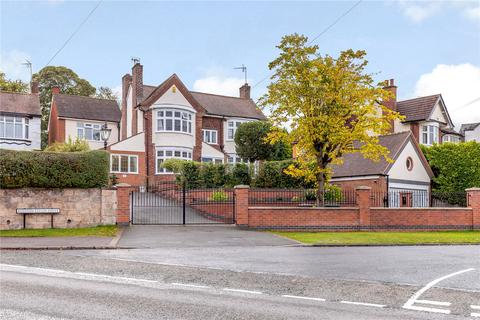 4 bedroom detached house for sale - Beeston Fields Drive, Beeston, Nottingham, NG9
