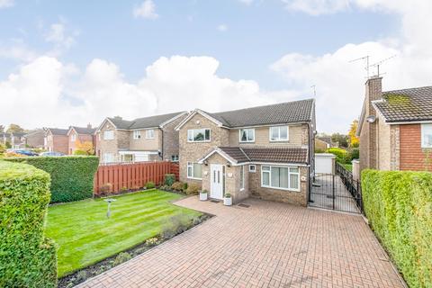 4 bedroom detached house for sale - Primley Park Road, Alwoodley, Leeds, LS17 7HR
