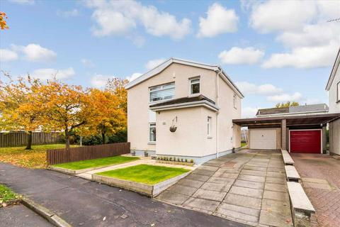 3 bedroom detached house for sale - Mossbank, Mossneuk, EAST KILBRIDE