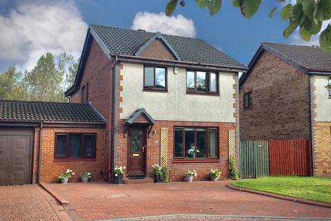 4 bedroom link detached house for sale - Eriskay Drive, Old KIlpatrick, West Dunbartonshire
