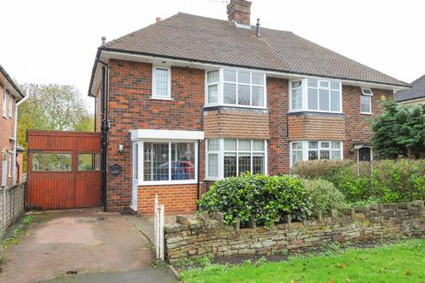 3 bedroom semi-detached house for sale - Greenbank Drive, Ashgate, Chesterfield