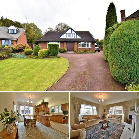 3 bedroom detached bungalow for sale - Rowbury Drive, Burton Upon Trent