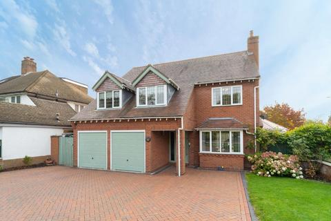 4 bedroom detached house for sale - Oldwich Lane West, Chadwick End