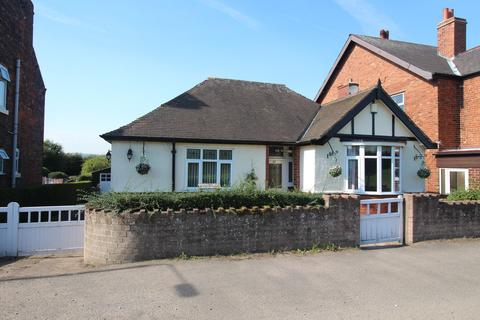 2 bedroom detached bungalow to rent - Primrose Lane, Killamarsh, Sheffield