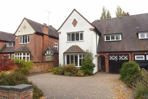 4 bedroom semi-detached house for sale - Tamworth Road, Sutton Coldfield