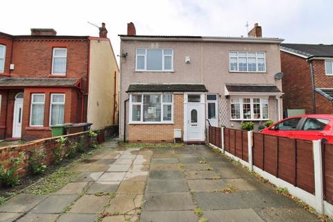 2 bedroom semi-detached house for sale - Bury Road, Birkdale