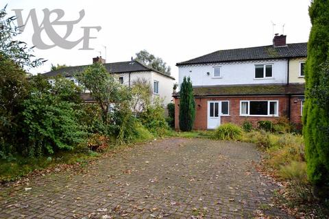 3 bedroom semi-detached house for sale - Withy Hill Road, Sutton Coldfield