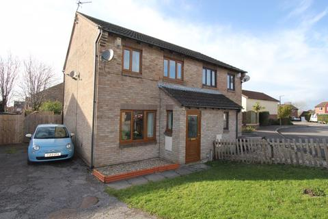 3 bedroom semi-detached house for sale - Fonmon Park Road, Rhoose