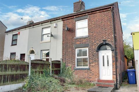 2 bedroom end of terrace house for sale - Congleton Road, Talke, Stoke-On-Trent