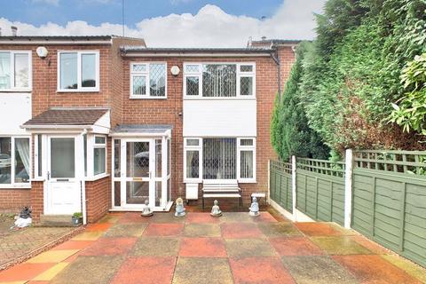 3 bedroom terraced house for sale - Moorfield, Gildersome