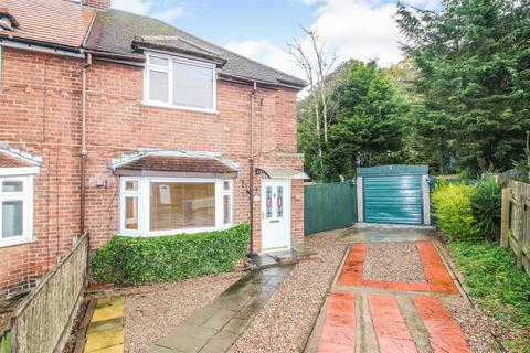 3 bedroom semi-detached house for sale - South Drive, Middleton On The Wolds, Driffield