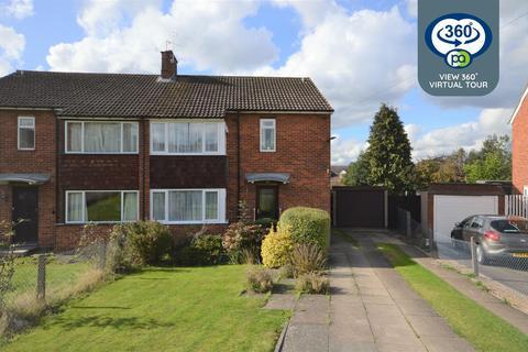 3 bedroom semi-detached house for sale - Arnhem Corner, Willenhall, Coventry