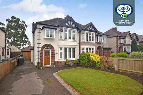3 bedroom semi-detached house for sale - Tamworth Road, Keresley End, Coventry