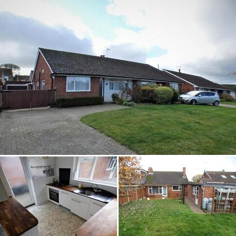 3 bedroom semi-detached bungalow for sale - Goswell End Road, Harlington, Dunstable