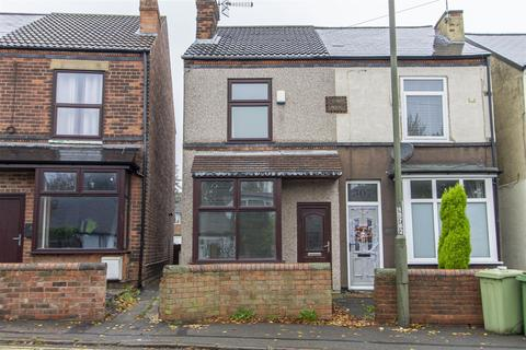2 bedroom semi-detached house for sale - Derby Road, Chesterfield
