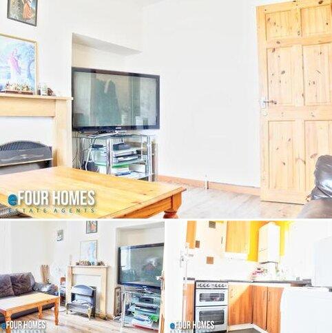 3 bedroom terraced house for sale - Maxey Road, Dagenham RM9