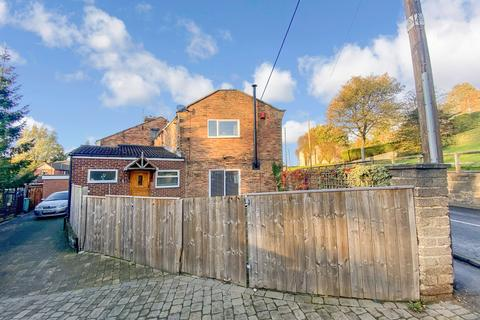 2 bedroom terraced house for sale - Bog Row, Hetton-le-Hole, Houghton Le Spring, Tyne and Wear, DH5 9JN