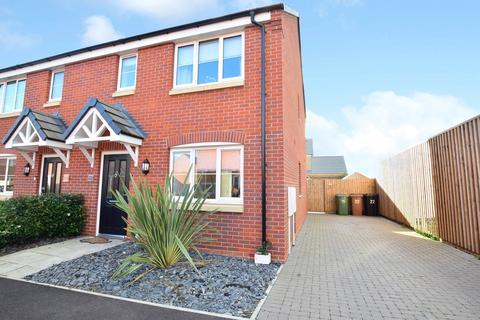 3 bedroom semi-detached house for sale - Squirrel Crescent, Melton Mowbray