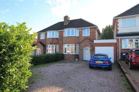 3 bedroom semi-detached house for sale - Shipton Road, Sutton Coldfield, B72 1NR