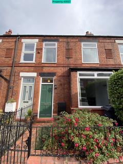 3 bedroom terraced house for sale - Clare Avenue, Hoole, Chester, CH2 3HS