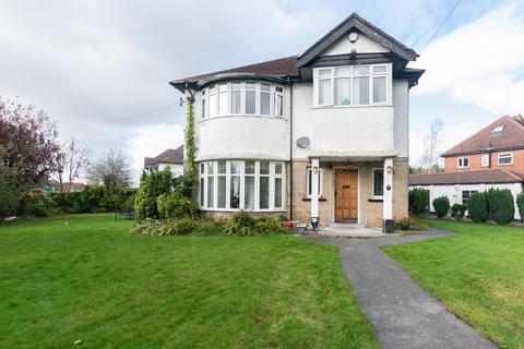 5 bedroom detached house for sale - Broomhill Avenue, Leeds, LS17