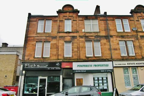 2 bedroom flat to rent - HILL STREET, WISHAW, ML2 7AT
