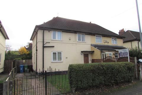 3 bedroom semi-detached house for sale - Stancliffe Road, Manchester, M22