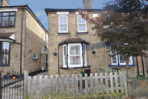 2 bedroom semi-detached house for sale - Malvern Road, Hornchurch, Essex, RM11