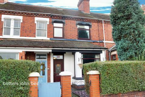 4 bedroom terraced house for sale - Stamer Street, Stoke, Stoke-On-Trent, ST4 1DX