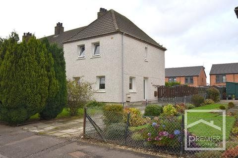 3 bedroom end of terrace house for sale - Second Avenue, Uddingston, Glasgow