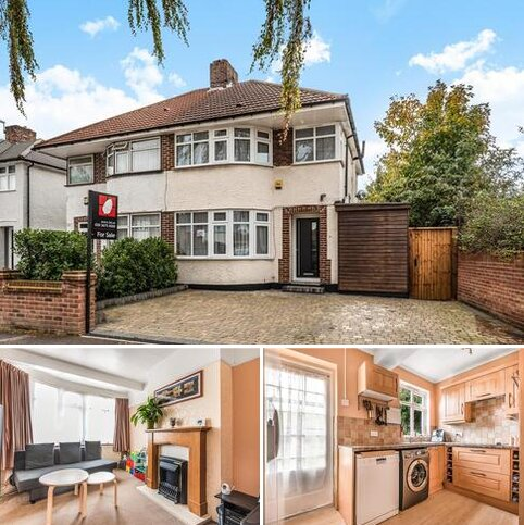 3 bedroom semi-detached house for sale - Harlington Road Bexleyheath DA7