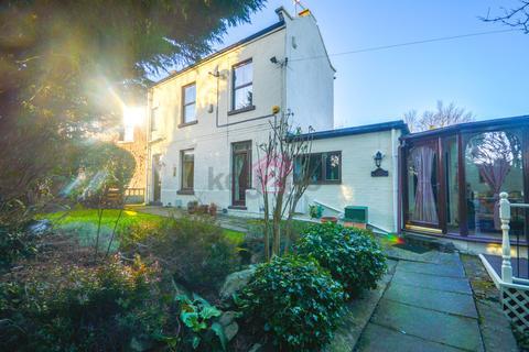 2 bedroom semi-detached house for sale - Main Street, Hackenthorpe Village, Sheffield
