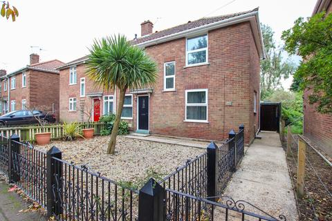 4 bedroom semi-detached house for sale - Gertrude Road, Norwich