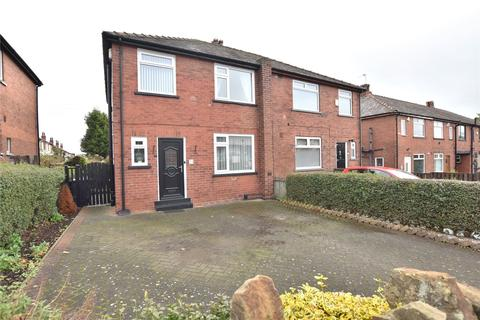 3 bedroom semi-detached house for sale - Silver Royd Hill, Leeds