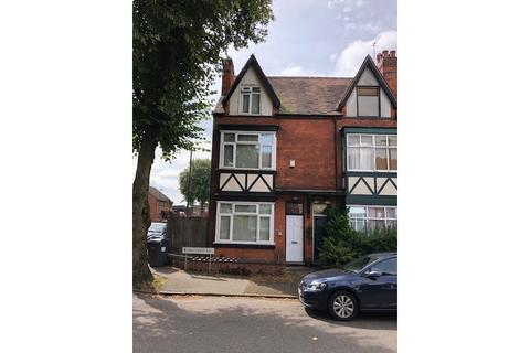 3 bedroom end of terrace house for sale - Hillcrest Road, Moseley, Birmingham
