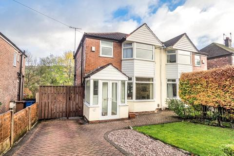 3 bedroom semi-detached house for sale - Strines Road, Strines, Stockport, Cheshire, SK6 7GD