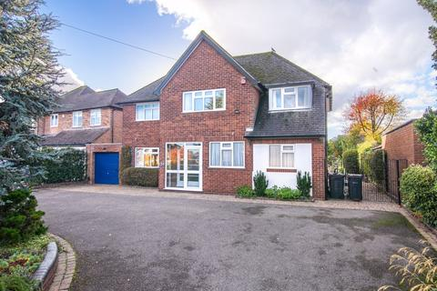 4 bedroom detached house for sale - Little Sutton Lane, Sutton Coldfield