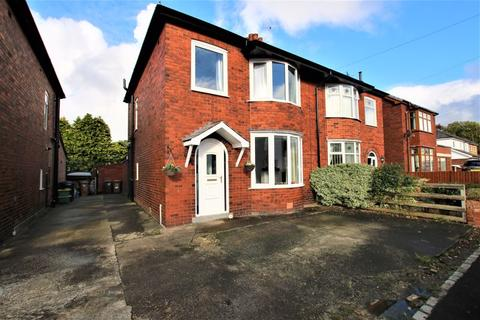 3 bedroom semi-detached house for sale - Highfield Avenue, Lostock Hall, £189,950