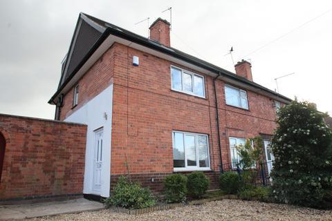 4 bedroom house share to rent - Abbey Bridge, Lenton, Nottingham