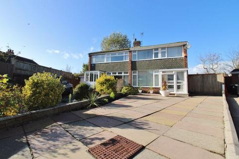 3 bedroom semi-detached house for sale - Langdale Gardens, Southport