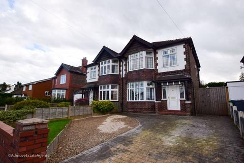 3 bedroom semi-detached house for sale - Knutsford Road, Grappenhall, WA4 2QJ